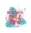 summer sale 50 - poster vector image