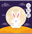 mid autumn festival poster with rabbit and chinese