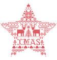 scandinavian christmas pattern xmas vector image vector image