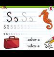 writting letter s worksheet for children vector image