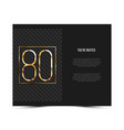 80th anniversary invitation card template vector image