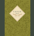 cover book decorated with hand-drawn olive vector image vector image