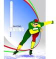 al 0340 skating 06 vector image vector image