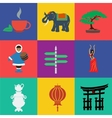 asia flat color vector image vector image