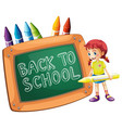 back to school template with girl vector image vector image