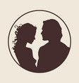beautiful man and woman silhouettes in profile vector image