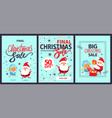 big final christmas sale holiday discount shop now vector image vector image