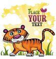 funny tiger vector image vector image