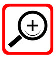 icon magnifier on white background vector image vector image