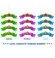 level complete ranking banners with wood vector image