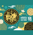 pig lunar new year paper cut greetings vector image vector image