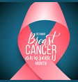 poster with handdrawn lettering breast cancer vector image vector image