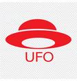 ufo icon design vector image