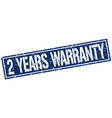 2 years warranty square grunge stamp