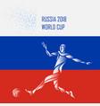 football tournament 2018 soccer world vector image