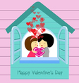 Be my valentines in house vector image