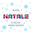 buon natale merry christmas italian greeting card vector image vector image