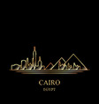 gold silhouette cairo on black background vector image