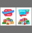 hot exclusive price special offer sale posters vector image vector image