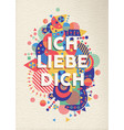 i love you text quote greeting card in german vector image vector image