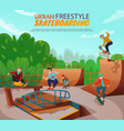 urban skateboarding background vector image