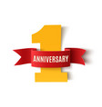 One year anniversary background vector image