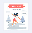 banner template with pretty skating girl vector image