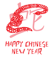 Chinese Snake Card 1 vector image