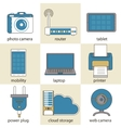 Computer technology and multimedia icons vector image vector image