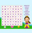 educational game for children word search puzzle vector image vector image