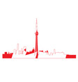 isolated cityscape of toronto vector image vector image
