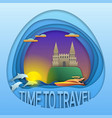 time to travel emblem design sunset with motor vector image vector image