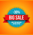 Big sale banner 30 off best offer vector image