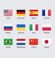 country flags icons vector image