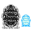 Decorated Easter egg vector image