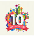 happy birthday 10 year card in french language vector image vector image
