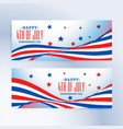 4th july banners set vector image vector image