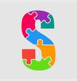 jigsaw font colour puzzle piece letter - s vector image