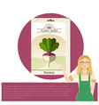 pack of turnip seeds icon vector image vector image
