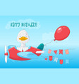 postcard poster cute duck on plane and flowers vector image vector image