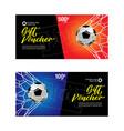 football gift voucher vector image