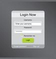 login box form vector image