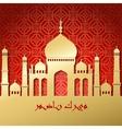 ramadan greetings background kareem vector image
