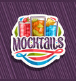 logo for mocktails vector image vector image