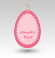 pink easter egg tag label vector image vector image