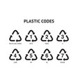 recycle plastic code set vector image vector image