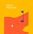 golf tournament poster vector image