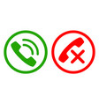 set of flat phone icons vector image vector image