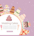 wedding marriage cakes with white icing decorated vector image