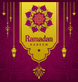 greeting card for the holy month of ramadan vector image